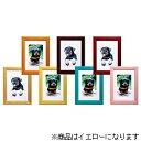 ハクバ HAKUBA カラーウッドフレーム (イエロー) 506938