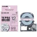 キングジム テプラ(TEPRA) カラーラベルテープ (ベビーピンクテープ/グレー文字/12mm幅) SW12PH