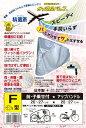 【あす楽対象】 ホダカ サイクルドレスF型「チャイルドシート・アップハンドル対応用」