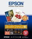 【あす楽対象】 エプソン スーパーファイン紙 (A4・250枚) KA4250SFR
