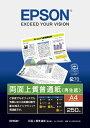 エプソン EPSON 両面上質普通紙 【再生紙】 (A4・250枚) KA4250NPDR