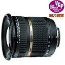 【送料無料】 タムロン 交換レンズ SP AF10-24mm F/3.5-4.5 Di II LD Aspherical [IF]【ソニーA(α)マウント(APS-C用)】[B001SSPAF10243545DI2]