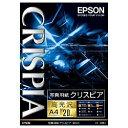 エプソン EPSON 写真用紙クリスピア 高光沢 (A4サイズ・20枚) KA420SCKR