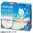 日立マクセル 音楽用CD-R 80分/20枚【インクジェットプリンタ対応】【ホワイト】CDRA80WP.20S