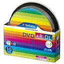三菱化学メディア 2.4〜8倍速対応 データ用DVD+R DLメディア (8.5GB・10枚) DTR85HP10SV1