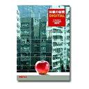ペンタックス PENTAX 【単行本】林檎の秘密DIGITAL すぐに役立つデジタル写真の基礎知識