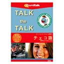 """インフィニシス infinisys """"Talk the Talk"""" ティーンエージャーが話すチェコ語[TALKTHETALKティーンエー]"""