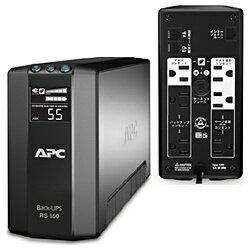 【あす楽対象】【送料無料】 シュナイダーエレクトロニクス(旧APC) UPS 無停電電源装置 Back UPS RS LCD 550 Power Saving UPS BR550G-JP[BR550GJP]