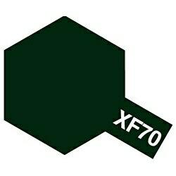 タミヤ タミヤカラー アクリルミニ XF-70 暗緑色2