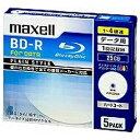 楽天楽天ビック(ビックカメラ×楽天)マクセル Maxell BR25PPLWPB.5S データ用BD-R PLAIN STYLE ホワイト [5枚 /25GB /インクジェットプリンター対応]