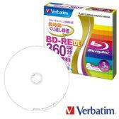 三菱化学メディア 録画用 BD-RE DL Ver.2.1 1-2倍速 50GB 5枚【インクジェットプリンタ対応】 VBE260NP5V1