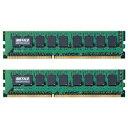 BUFFALO バッファロー PC3-10600対応DDR3 SDRAM with ECC for Mac(4GB×2枚)A3E1333-4GX2[A3E13334GX2]