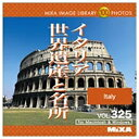 【送料無料】 大日本スクリーン 〔Win・Mac版〕 MIXA IMAGE LIBRARY Vol.325 イタリア世界遺産と名所[MIXAIMAGELIBRARYV]