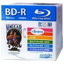 磁気研究所 録画用 BD-R Ver.1.3 1-6倍速 25GB 10枚【インクジェットプリンタ対応】HDBD-R6X10SC[HDBDR6X10SC]