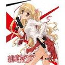 CD, DVD, 樂器 - 【送料無料】 メディアファクトリー 緋弾のアリア Bullet.3 【ブルーレイ ソフト】