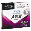 ソニー 2倍速対応 データ用Blu-ray BD-RE DLメディア (50GB・5枚) 5BNE2DCPS2
