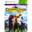 【あす楽対象】 コーエーテクモゲームス Champion Jockey: Gallop Racer & GI Jockey【Xbox360ゲームソフト】