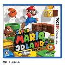 任天堂 スーパーマリオ3Dランド【3DSゲームソフト】