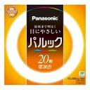 パナソニック Panasonic FCL20EX-L/18F 丸形蛍光灯(FCL) パルック 電球色 FCL20EXL18F