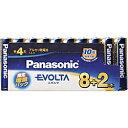 パナソニック LR03EJSP/10S 【単4形】10本 アルカリ乾電池 「エボルタ」LR03EJSP/10S[LR03EJSP10S] panasonic