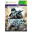 ユービーアイソフト ゴーストリコン フューチャーソルジャー【Xbox360ゲームソフト】
