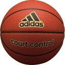 モルテン バスケットボール コートコントロール(6号)AB6117