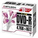 三菱化学メディア 1〜16倍速対応 データ用DVD-Rメディア (4.7GB・10枚) DHR47JPP10