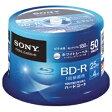 ソニー 録画用 BD-R Ver.1.2 1-4倍速 25GB 50枚【インクジェットプリンタ対応】50BNR1VGPP4