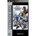 スクウェア・エニックス ULTIMATE HITS キングダム ハーツ バース バイ スリープ ファイナル ミックス【PSPゲームソフト】