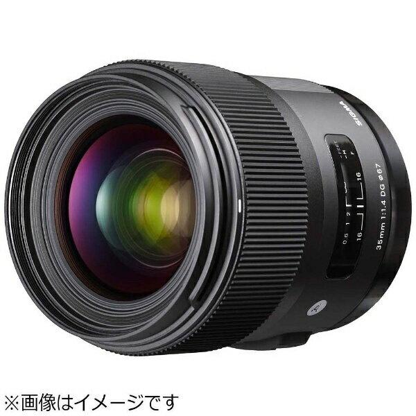 【送料無料】 シグマ カメラレンズ 35mm F1.4 DG HSM【キヤノンEFマウント】[351.4DGHSM]