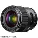 シグマ カメラレンズ 35mm F1.4 DG HSM【キヤノンEFマウント】 351.4DGHSM