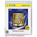 コーエーテクモゲームス 真 三國無双6 PlayStation3 the Best【PS3ゲームソフト】