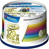 三菱化学メディア 録画用DVD-R 1-16倍速 50枚【インクジェットプリンタ対応】 VHR12JP50V4