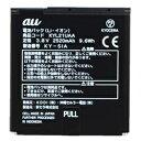 au 【au純正】 電池パック KYL21UAA
