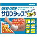 久光製薬 【第3類医薬品】 のびのびサロンシップS (48枚)
