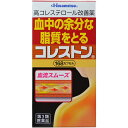 久光製薬 Hisamitsu 【第3類医薬品】 コレストン(168カプセル)★セルフメディケーション税制対象商品