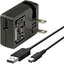 サイバーガジェット CYBER Gadget CYBER・USB ACアダプター ミニ(3DS用) ブラック【3DS/3DS LL/DSi/DSi LL】