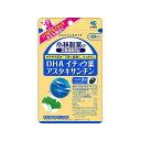 小林製薬 【小林製薬】DHA・イチョウ葉・アスタキサンチン(90粒)