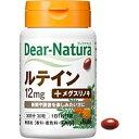 アサヒG食品 【Dear-Natura(ディアナチュラ)】ルテイン(30粒)