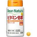 アサヒG食品 Dear-Natura(ディアナチュラ) ビタミンB群(60粒)〔栄養補助食品〕