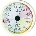 エンペックス EMPEX INSTRUMENTS EX-2821 温湿度計 スーパーEX アナログ EX2821