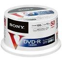 【あす楽対象】 ソニー 録画用DVD-R 1-16倍速 50枚 CPRM対応【インクジェットプリンタ対応】 50DMR12MLPP