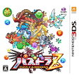 ガンホーオンラインエンターテイメント パズドラZ【3DSゲームソフト】