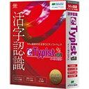 メディアドライブ Media Drive 〔Win版〕 e.Typist v.15.0 (イー・タイピスト v.15.0)[E.TYPIST V.15.0]