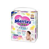 【あす楽対象】 花王 【Merries(メリーズ)】パンツ さらさらエアスルー Mサイズ 58枚〔おむつ〕