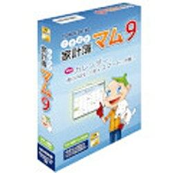 テクニカルソフト〔Win版〕てきぱき家計簿マム9