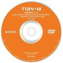 ソニー SONY 2013年度版 地図更新ディスク NVD-U44J【受発注・受注生産商品】[NVD ...