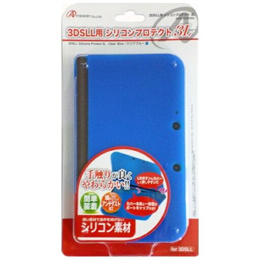 アンサー 3DS LL用 シリコンプロテクト3L クリアブルー【3DS LL】