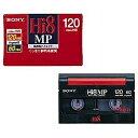 ソニー SONY P6-120HMP3 Hi-8テープ [120分 /1巻][P6120HMP3]