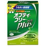 日本アルコン Alcon 【ソフト用/MPS】オプティフリープラス ダブルパック(360ml×2本)